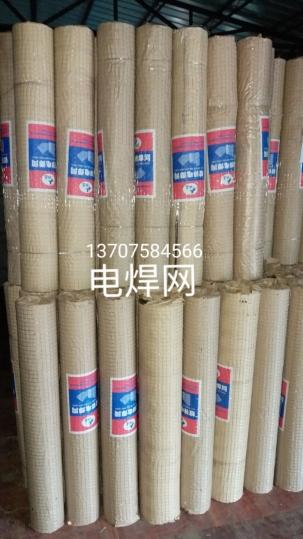 海南钢丝电焊网